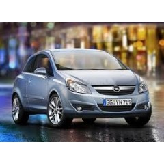 Авточехлы BM для Opel Corsa D