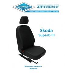 Авточехлы Автопилот для Skoda Superb 3 (2016+) в Крыму